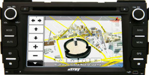 Car DVD Player for Hyundai Sonata with GPS nTray (6787)