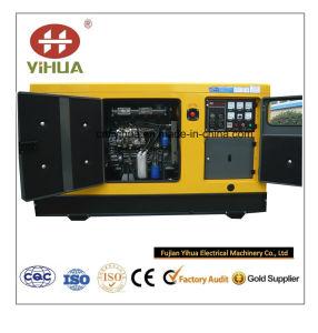 中国のリカルドのディーゼル発電機セット50kw/62.5kVA