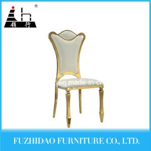 販売のためのInifinityの金のステンレス鋼の結婚式の椅子