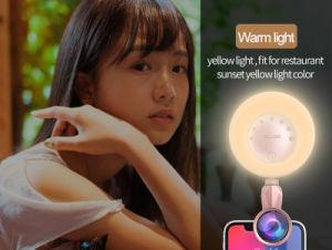 Напряжение питания на заводе Rk32 Selfie кольцо вспышка с сенсорным управлением датчика