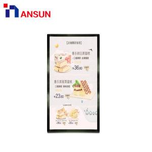 Установка на стену цифровую рекламу ЖК монитор с Android Market сети WiFi USB
