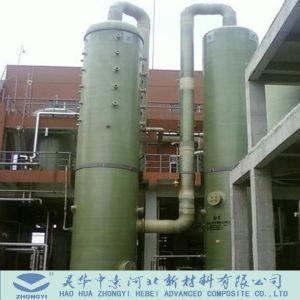 GRP de plástico reforçado com fibra de vidro de dessulfuração económica Depurador de Ar