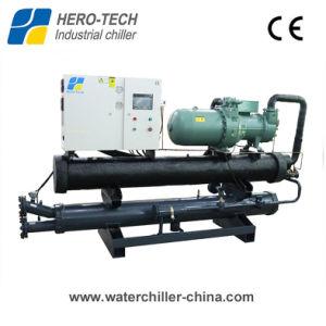 industrieller wassergekühlter Schrauben-Standardkühler des Cer-80ton/Tr