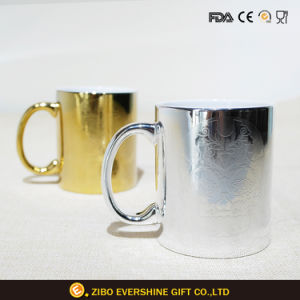 金属スプレーの陶磁器のコーヒー・マグのめっき