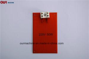中国の工場除湿器のヒーターのシリコーンゴムの電気温湿布のシリコーンのヒーター
