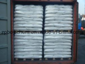 صوديوم سكرات ([كس] 527-07-1) من الصين مموّن