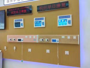 工場価格の医療機器の病院棟の看護婦呼出しシステム