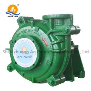 전기 고압 광업 산업 수평한 원심 슬러리 펌프