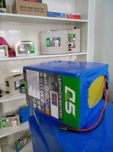 24V50AH литий батарейный блок