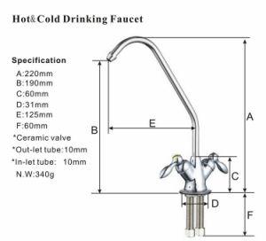 水Filter&3方法コック(DG-RF1001)のための真鍮の蛇口