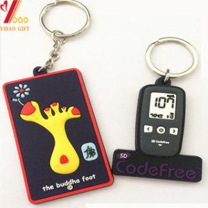 Kundenspezifische nette weiche Belüftung-Schlüsselkette für förderndes Geschenk