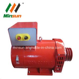 Alternatore del generatore di energia elettrica della dinamo di CA con la puleggia