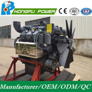 55kw/70kVA 50kw/63kVA Moteur diesel Deutz Hongfu alternateur avec Pamvo AMF20