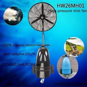 De centrifugaal Ventilator van de Mist met de Hoge Hete Verkoop van de Motor! ! !