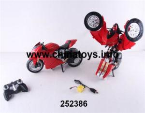 Giocattolo di plastica dei veicoli dell'automobile del giocattolo della nuova automobile del giocattolo RC (1432304)