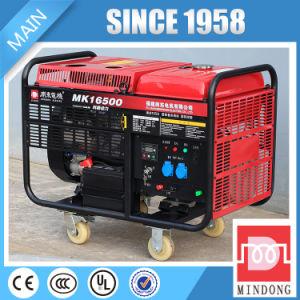 Conjunto de generador portable de la gasolina de la serie del Mk para la venta