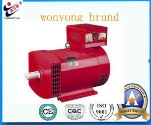 Bürsten-Wechselstromerzeuger-Generator