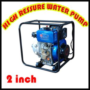 2INCH Diesel Water Pump /Portable Water Pump From KAIAO
