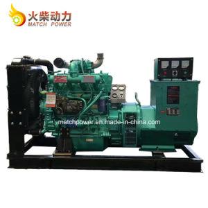 Chinese Goedkope 30kw Diesel van het Gebruik van het Huis van de Macht van de Gelijke Generator met ISO9001