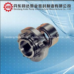 Le joint mécanique de la pompe à eau/huile
