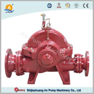 Faça duplo invólucro de divisão de sucção da bomba de água de grande capacidade