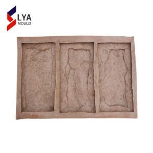 装飾的な壁のベニヤの石のシリコーン型