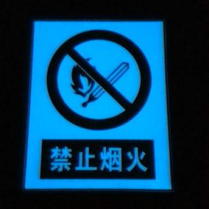 8 de Blauwe Lichtende Kleur die van uren in Donkere Photoluminescent Band voor het Leiden van de Veiligheid gloeien
