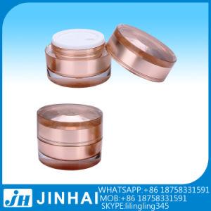 50ml Acrylic Cosmetic Bottle Cream Jar