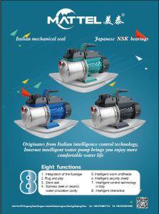 Pompa ad acqua del getto di Intelligetn Samat con il nuovo disegno