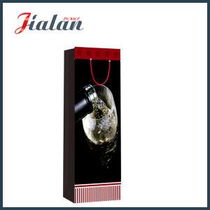 Sacco di carta del vino rosso della bottiglia di acquisto del regalo di qualità superiore su ordinazione dell'elemento portante