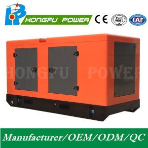 Potência 90kw/112.5kVA gerador diesel elétrico de Potência Acústica com motor Sdec Shangchai
