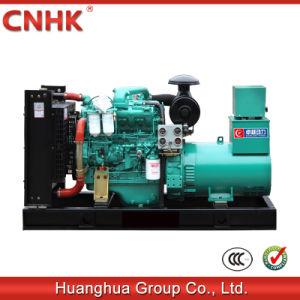 Gerador Diesel tipo silenciosa para terra ou utilização náutica