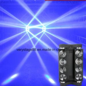 De Verlichting van het Stadium van de Straal DJ/Disco van de LEIDENE ...