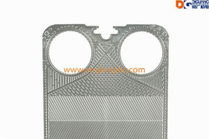 ガスの脱硫のための版の熱交換器
