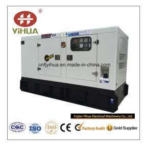 Комплект генератора Рикардо горячего сбывания супер молчком китайский тепловозный с аттестациями 10kw-250kw Ce/Soncap/CIQ