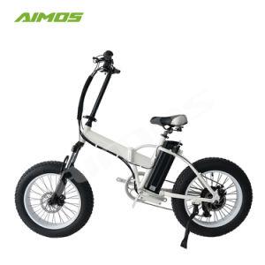 Nueva moda plegado de la suspensión total Bicicleta eléctrica