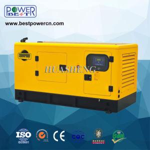 無声電力のディーゼル発電機