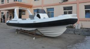 7.5mのガラス繊維の堅く膨脹可能なボートのRhibの漁船