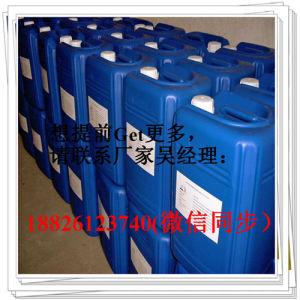 99% Reinheit Dl-1, farblose Flüssigkeit 2-Hexanediol für antiseptischen CAS 6920-22-5