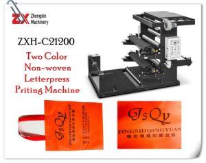 Stampatrice non tessuta dello scritto tipografico di due colori