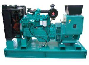 Motor diesel de 4 tempos com 131um alternador de corrente nominal