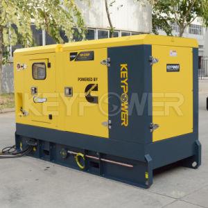 使用料Specsの50kVA 40kwの無声タイプCumminsのディーゼル発電機セット
