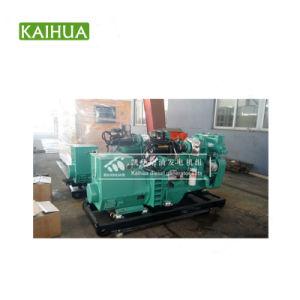 Generatore diesel standby 100kw alimentato da Cummins Engine 6BTA5.9-G2