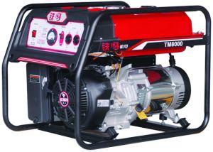La serie de generadores de gasolina para el hogar
