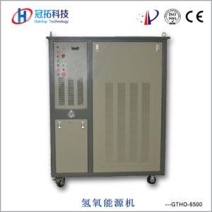 産業打抜き機Gtho-6500のための自由エネルギーのOxyhydrogen発電機