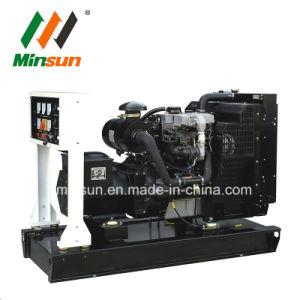 Les générateurs diesel électrique Prix Lovol 60 kVA 48kw