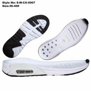 Воздух Sneaker Pimps солей, спорт работает солей с воздушной подушкой