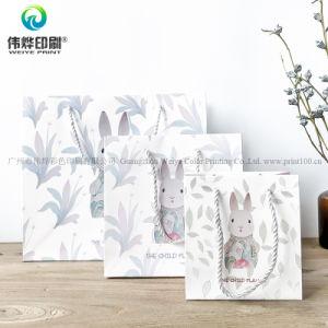 2018 Dernier cadeau d'impression sac de papier blanc à l'emballage
