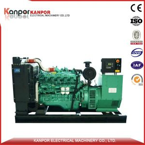 72.5Yuchai 58kw (64kVA kw 80kVA) Generador Diesel de Malasia