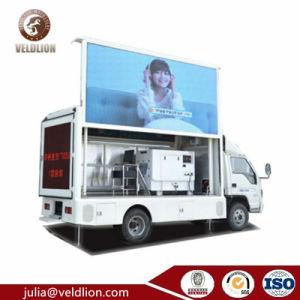 Светодиод погрузчика с левого пульта прокручивать экран, погрузчик для наружной рекламы отображение снимков и видеоклипов